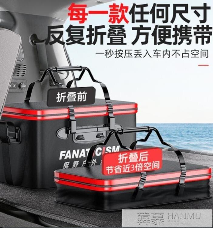 魚箱釣魚活魚桶魚護桶裝魚桶裝魚折疊多功能一體成型加厚漁具釣箱  YTL 摩可美家
