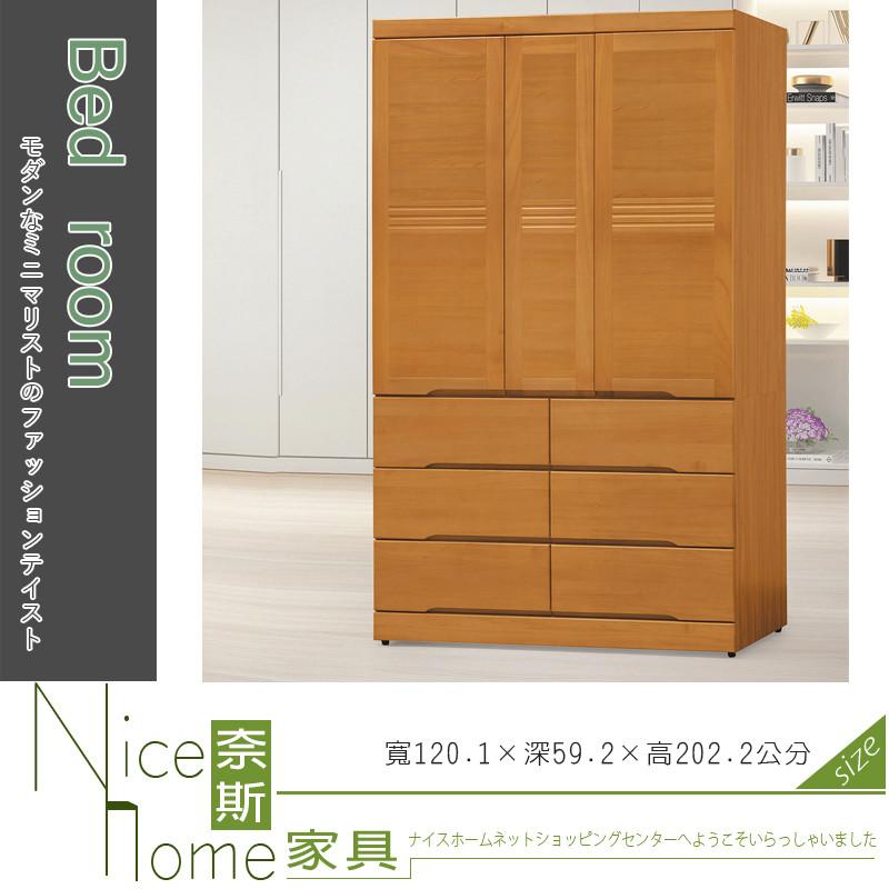 奈斯家具nice238-6-hl 米堤柚木47尺衣櫥/衣櫃