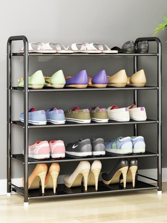 鞋架子簡易門口家用經濟型宿舍鐵藝收納鞋櫃防塵多層室內好看 摩可美家