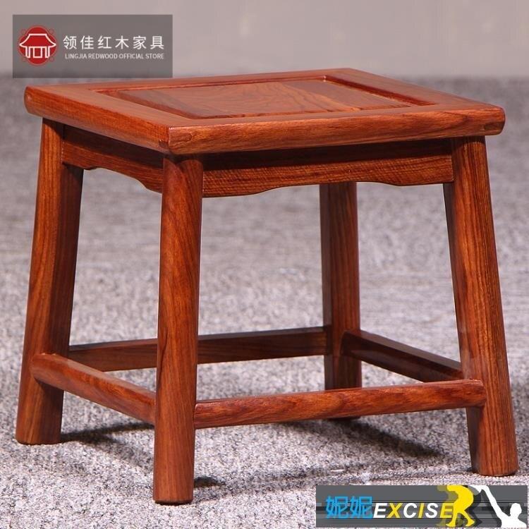樂天優選 小木凳 紅木小方凳獨板花梨木家具矮凳子兒童凳換鞋凳四方凳板凳刺猬紫檀