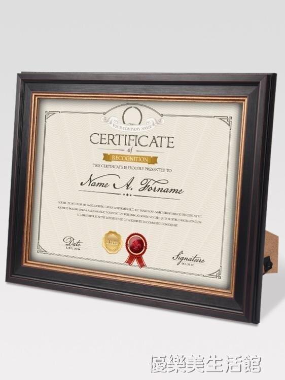 復古A4證書框擺台A3工商營業執照相框掛墻許可證授權書榮譽證書框 摩可美家