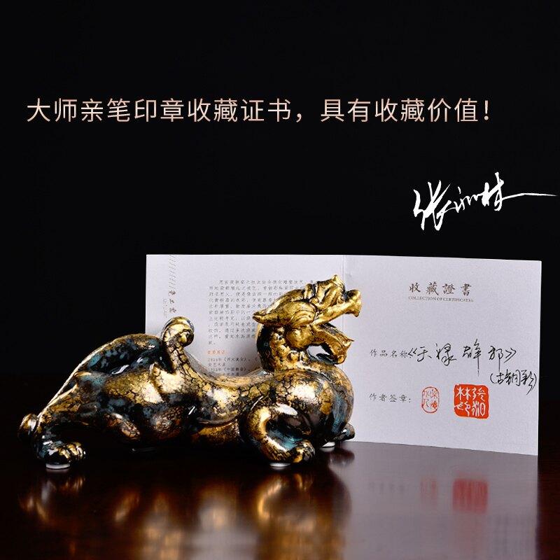 七珍陶瓷古銅彩招財貔貅小擺件一對皮丘辦公室客廳工藝品裝飾擺設  QZ3 艾琴海小屋