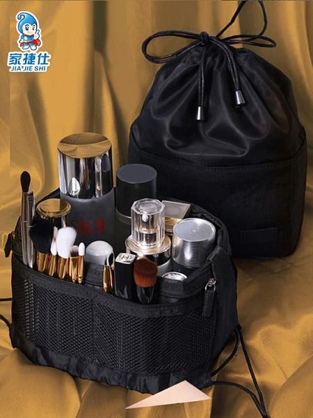 化妝包 化妝品收納包大容量女便攜小號手提化妝袋口紅刷旅行洗漱包收納盒 伊蘿 99免運