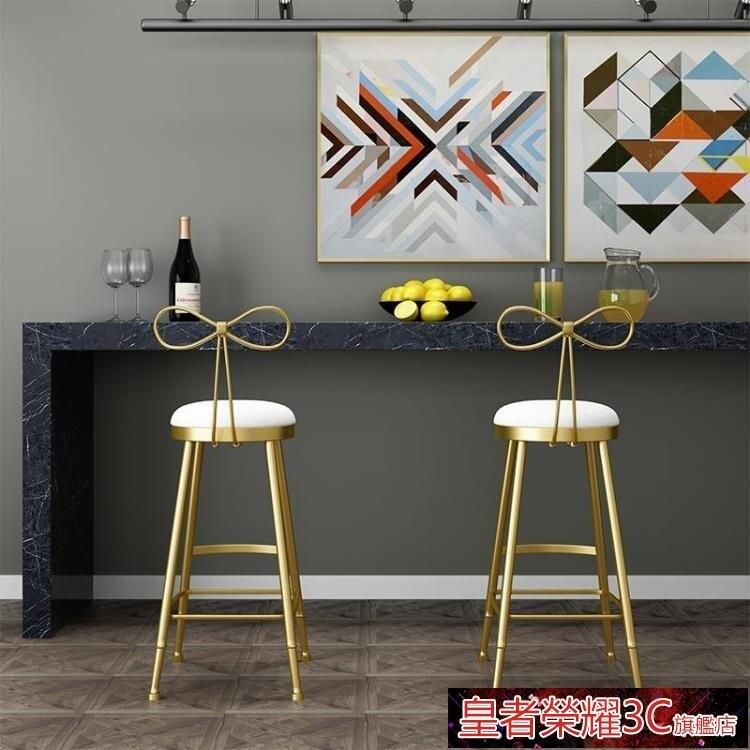 吧台椅 現代家用簡約吧台椅吧椅高腳凳 吧凳吧台凳高凳子高腳椅酒吧椅子