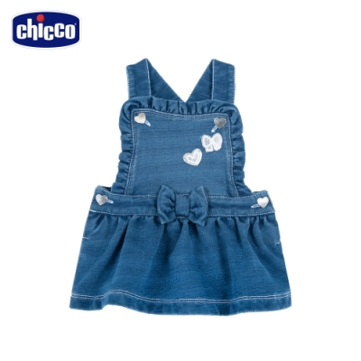 chicco-To Be BG-彈性針織牛仔背帶短裙