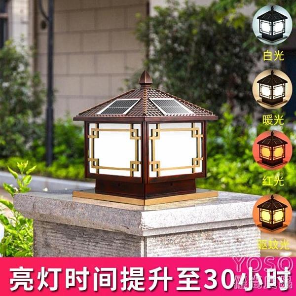太陽能柱燈 太陽能家用柱頭燈戶外防水圍墻大門柱子燈室外花園別墅庭院燈超亮 快速出貨