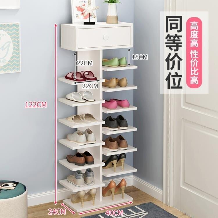 多層鞋架簡易門口放經濟型鞋櫃家用室內好看收納省空間窄小置物架 摩可美家