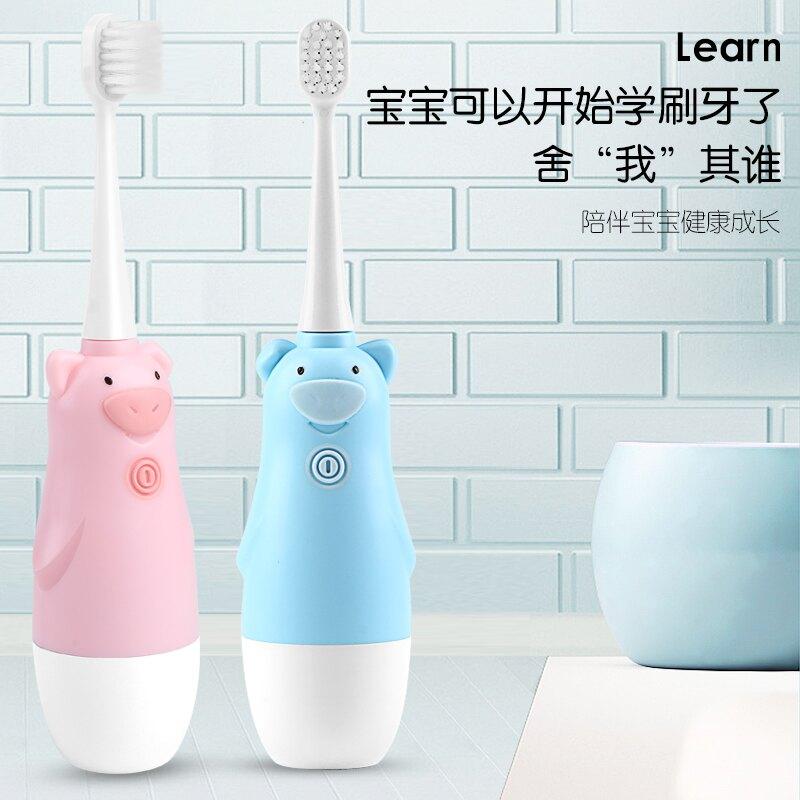電動牙刷寶寶小孩1-2-3-4-5-6-10歲以上女可愛軟毛全自動牙刷