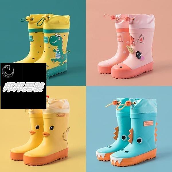 雨鞋 兒童雨鞋男女童防滑水鞋可愛防水膠鞋寶寶雨靴品牌【邦邦男裝】