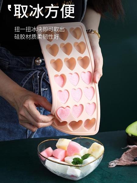 硅膠冰格冰塊模具制冰盒凍冰塊制冰器家用自制雪糕冰棍小型速凍器 韓美e站