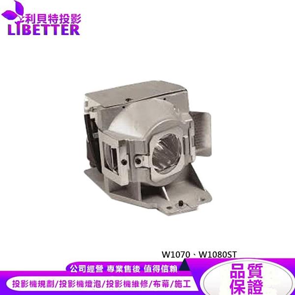 BENQ 5J.J7L05.001 原廠投影機燈泡 For W1070、W1080ST