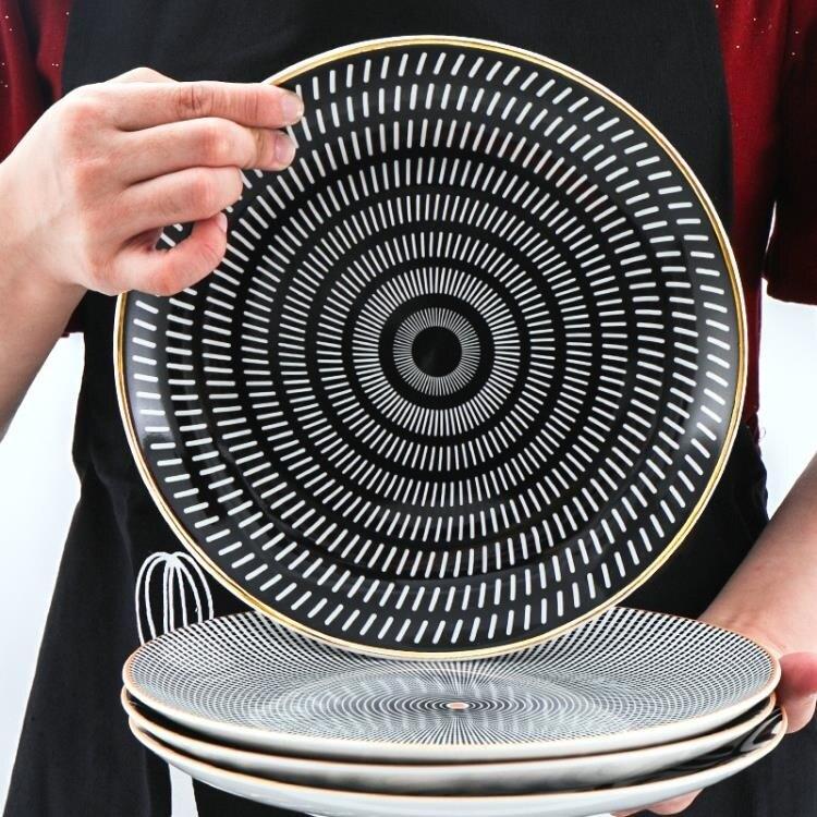 北歐風格幾何系列陶瓷早餐盤西餐盤牛排平盤菜盤子水果盤裝飾掛盤 摩可美家