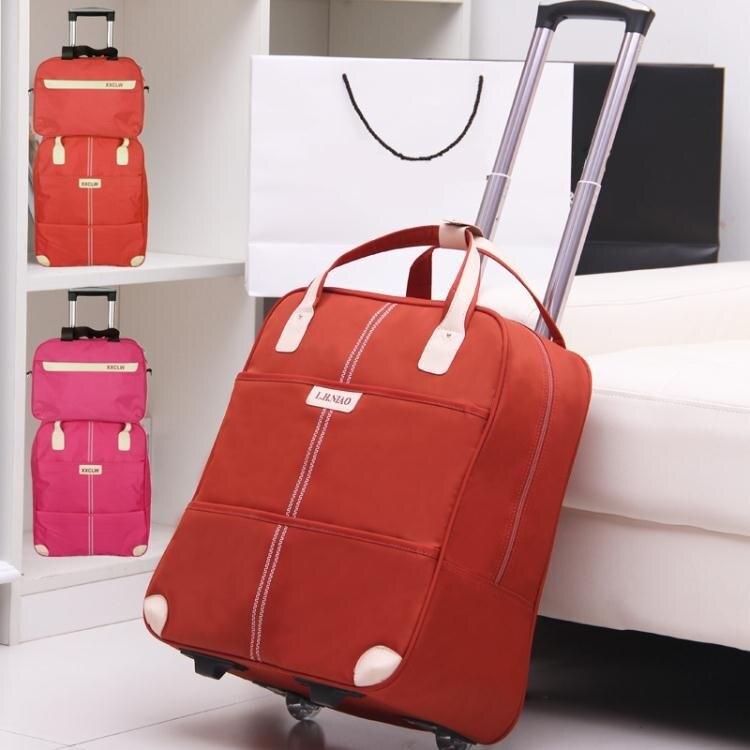 旅行包拉桿包女行李包袋短途旅游出差包大容量輕便手提拉桿登機包