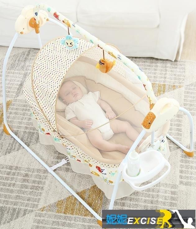 樂天優選 嬰兒搖籃電動搖搖床哄娃帶娃神器寶寶睡覺安撫椅哄睡小孩兒童搖椅