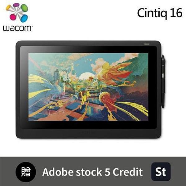 Wacom Cintiq 16 手寫液晶顯示器+Adobe stock 5個點數包