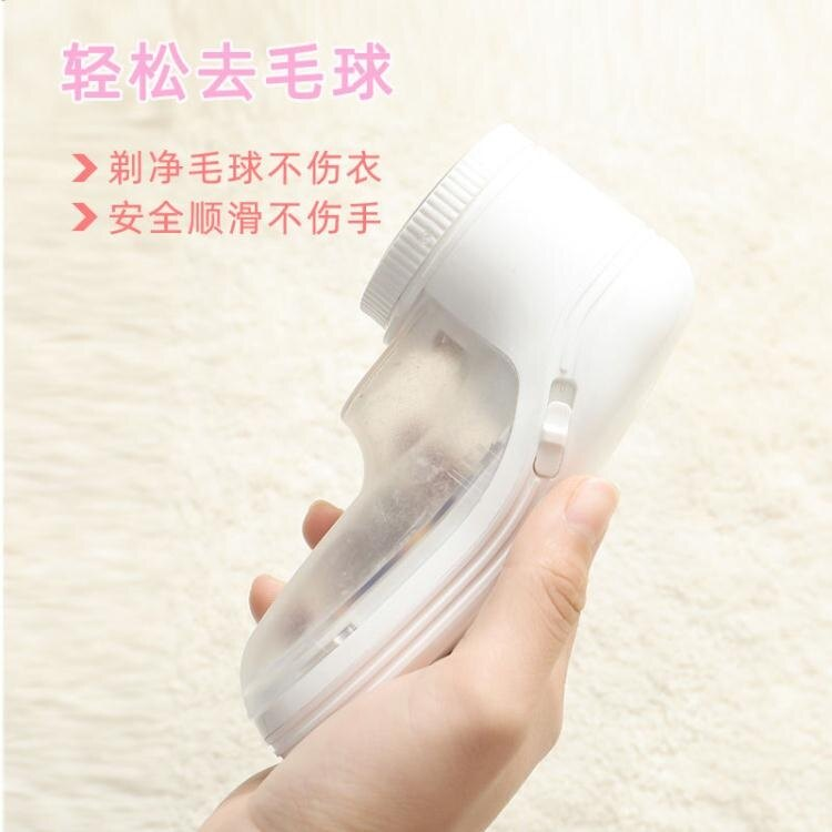 日式充電式毛球修剪器家用電動除毛器不傷衣剃毛機去毛球器剃球機 快速出貨