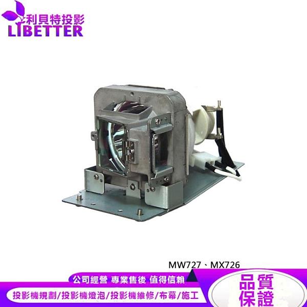 BENQ 5J.JCM05.001 副廠投影機燈泡 For MW727、MX726