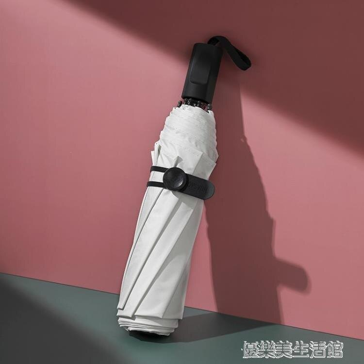 全自動雨傘防曬黑膠晴雨兩用折疊小巧便攜遮陽s防紫外線女太陽傘 摩可美家
