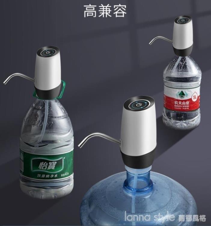 抽水器桶裝水5l礦泉按壓電動吸水小型飲水機壓水抽水水泵 摩可美家