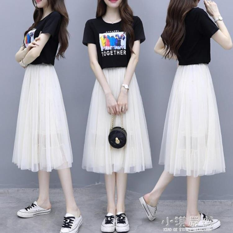 很仙兩件套裝裙連身裙子女夏2020新款時尚洋氣流行小個子【全館免運】