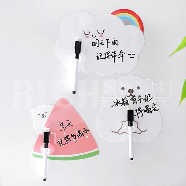 帶筆可擦寫留言板粘貼冰箱貼 創意牆壁卡通裝飾粘膠留言貼