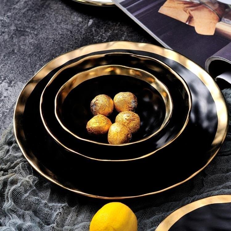 黑金白金陶瓷西餐盤子創意復古金邊早餐餐盤家用餐廳牛排盤甜品盤 摩可美家