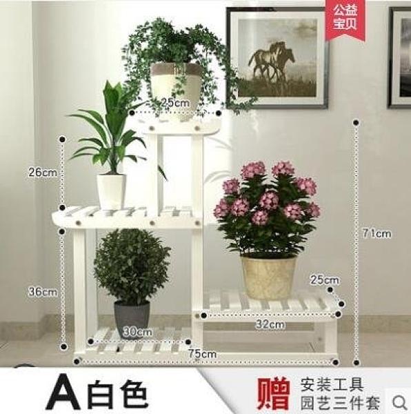花架子多層室內特價陽臺置物架客廳實木質落地欄桿綠蘿植物架