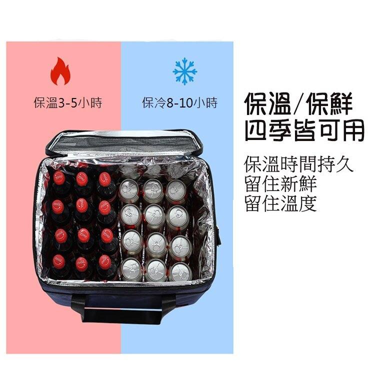 (台灣快速出貨) 24L大容量保冷/保溫袋 可背可提保冰袋 戶外休閒 野餐露營郊遊【AE16173】i-style 居家生活