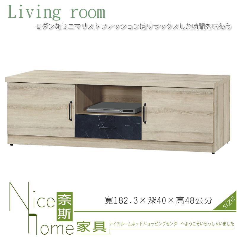 奈斯家具nice456-8-hl 亞倫6尺長櫃/木面