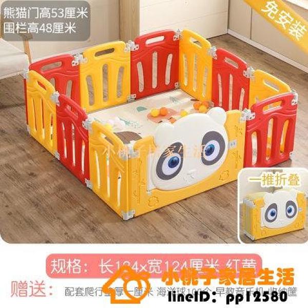 迪士尼嬰兒室內地上游戲圍欄兒童防摔寶寶爬行安全防護欄學步柵欄品牌【小桃子】
