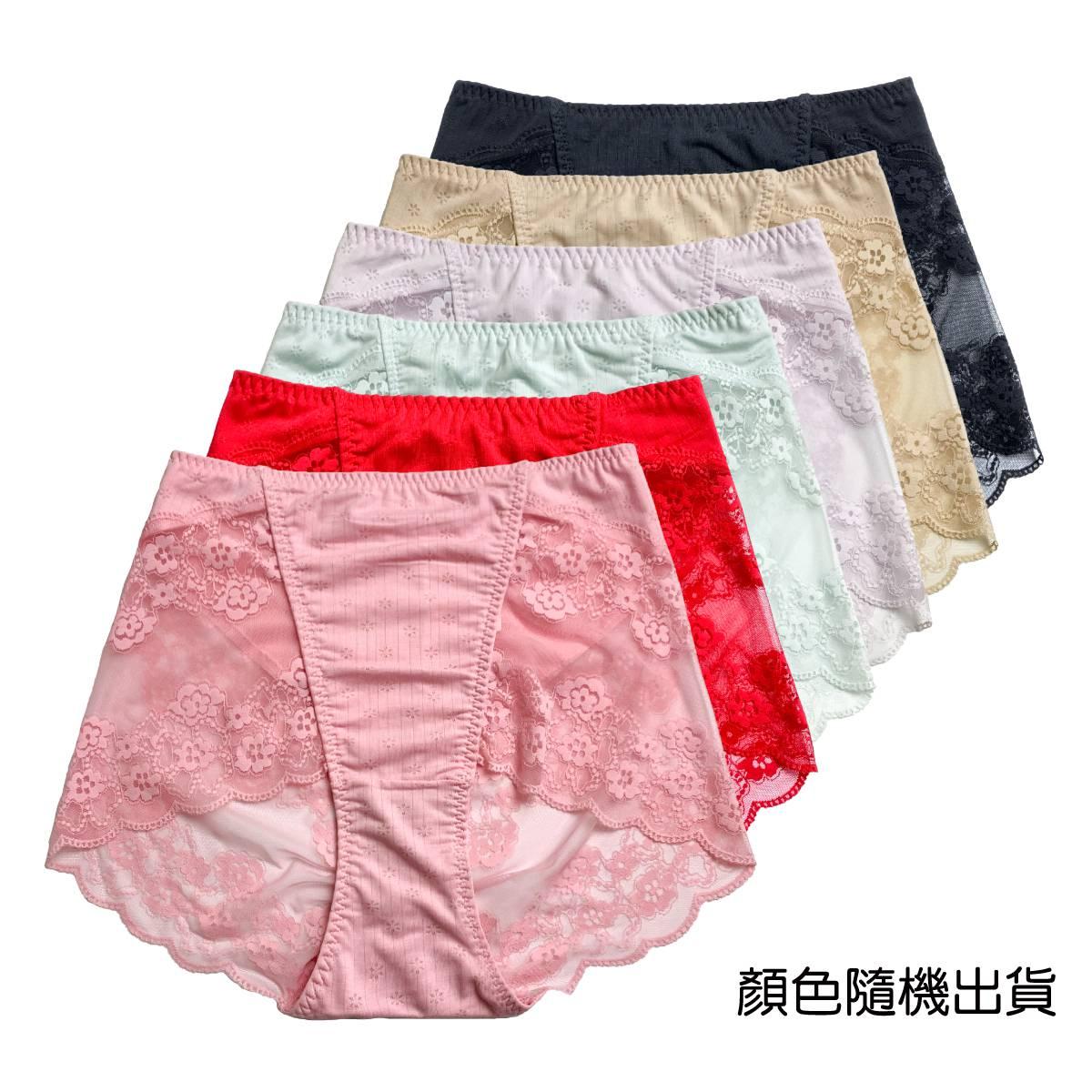 【羋亞可】膠原蛋白保濕抑菌裡布女內褲0202 中高腰 L碼(顏色隨機出貨)