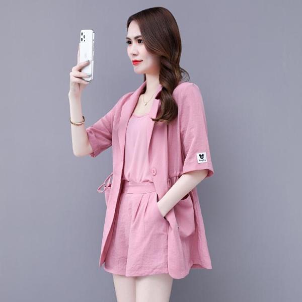 小中大尺碼套裝~三件套~小個子氣質女人味韓版時尚套裝女 GD423A日韓屋