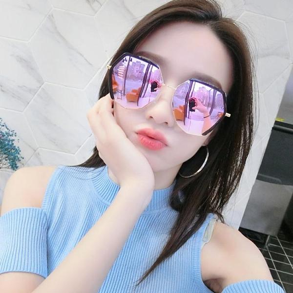 墨鏡女韓版網紅同款高檔太陽鏡女網紅氣質2021款大臉顯瘦防紫外線 快速出貨