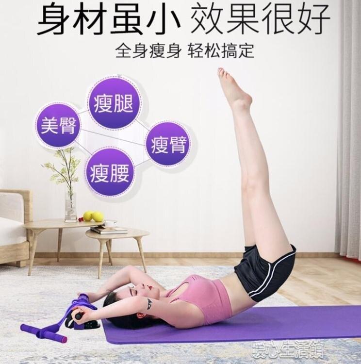 樂天精品 82折下殺 仰臥起坐 仰臥起坐健身器材家用運動腳蹬拉力器女輔助減腰瘦肚子瑜伽彈力帶