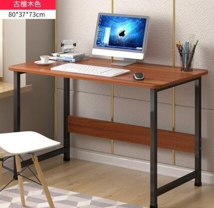 書桌簡約臥室電腦臺式桌多功能簡易臥室長條桌家用書房學習寫字桌 摩可美家