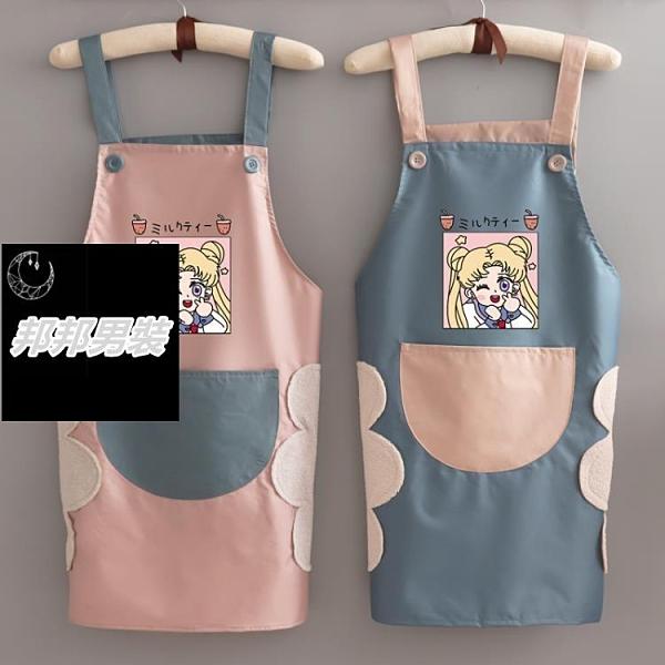 女時尚日系背帶家用做飯防水防油圍腰韓式工作服圍裙品牌【邦邦男裝】