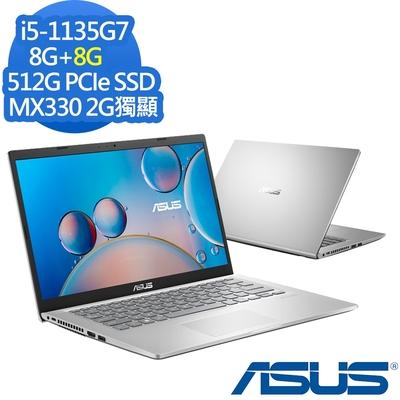 ASUS X415EP 14吋效能筆電 i5-1135G7/MX330 2G獨顯/8G+8G/512G PCIe SSD/Win10/特仕版