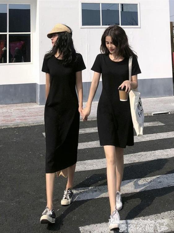 針織洋裝 連身裙女夏2021新款春夏小黑裙法式復古中長款黑色內搭針織打底裙 【全館免運】