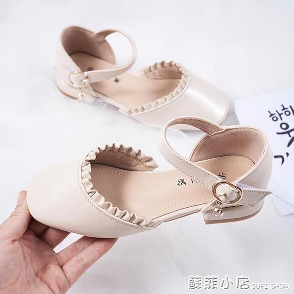女童皮鞋2021新款兒童高跟公主鞋小女孩軟底中大童單鞋寶寶豆豆鞋 蘇菲小店