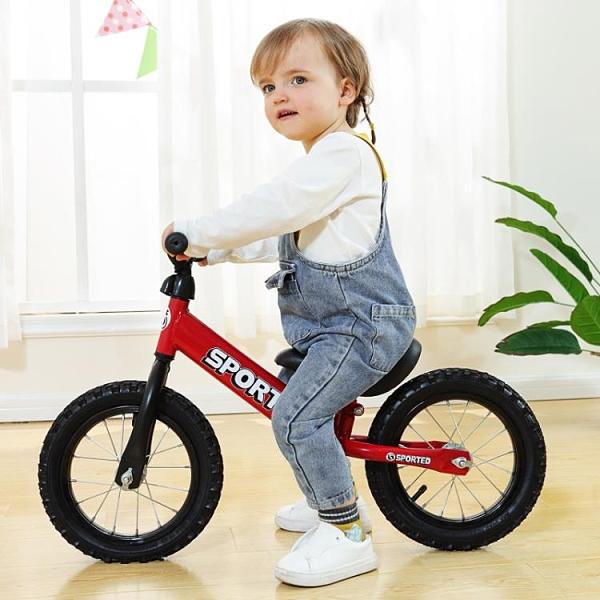 兒童平衡車無腳踏寶寶滑步車小孩滑行車1-2-36歲自行車兩雙輪單車