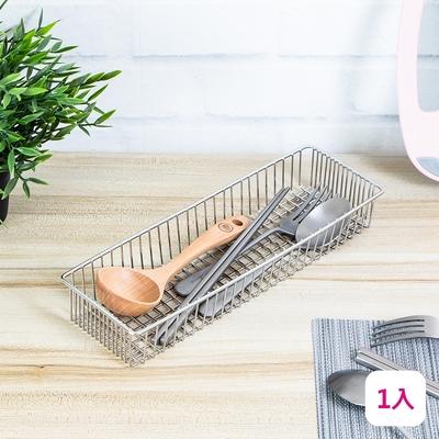 皇家不銹鋼烘碗機置物籃(1入)筷籃