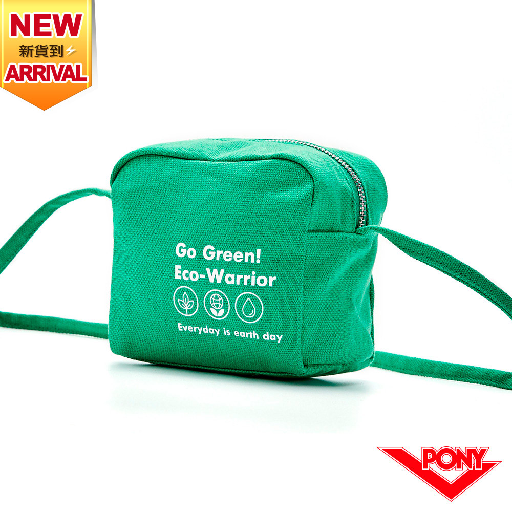 【PONY】GO GREEN 環保側背帆布小方包-綠色