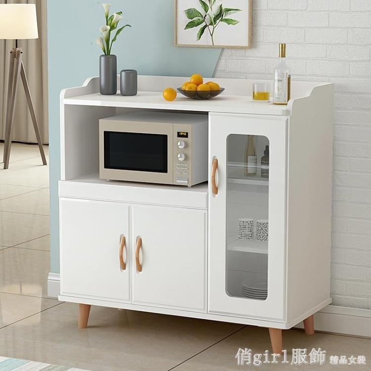 簡約現代餐邊櫃櫥房櫃子儲物櫃家用經濟型碗櫃北歐微波爐櫃茶水櫃 開春特惠 ytl
