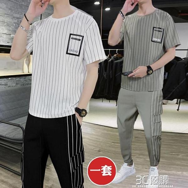 冰絲短袖T恤男速干夏季青少年套裝薄款休閒百搭條紋體恤男裝衣服 3C優購