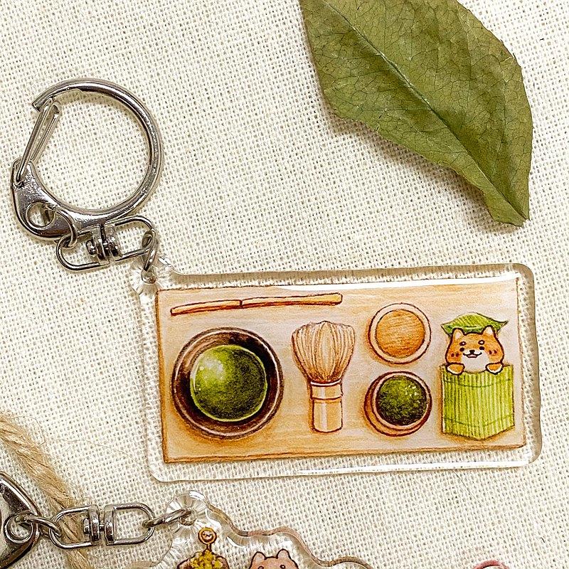 廢柴の抺茶盤 壓克力單面滴膠 鑰匙圈 匙扣