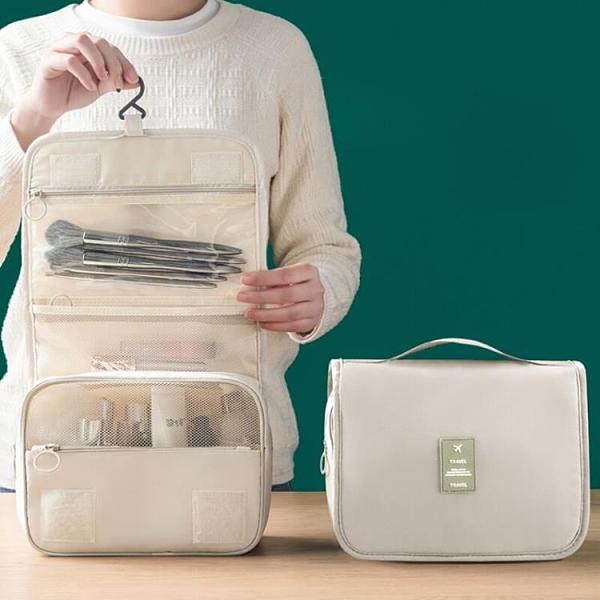 化妝包女便攜大容量防水旅行洗漱化妝品收納包【白嶼家居】
