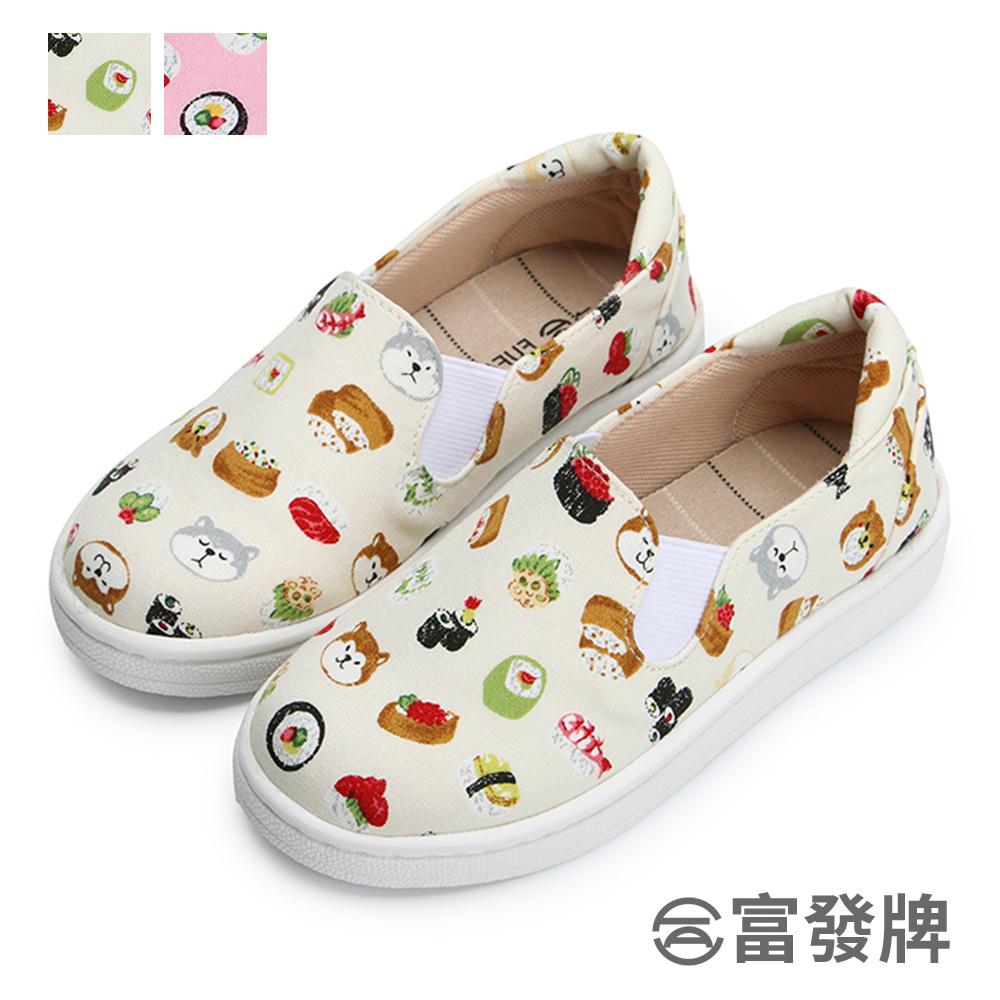 壽司柴犬兒童懶人鞋-米/粉 33BX16