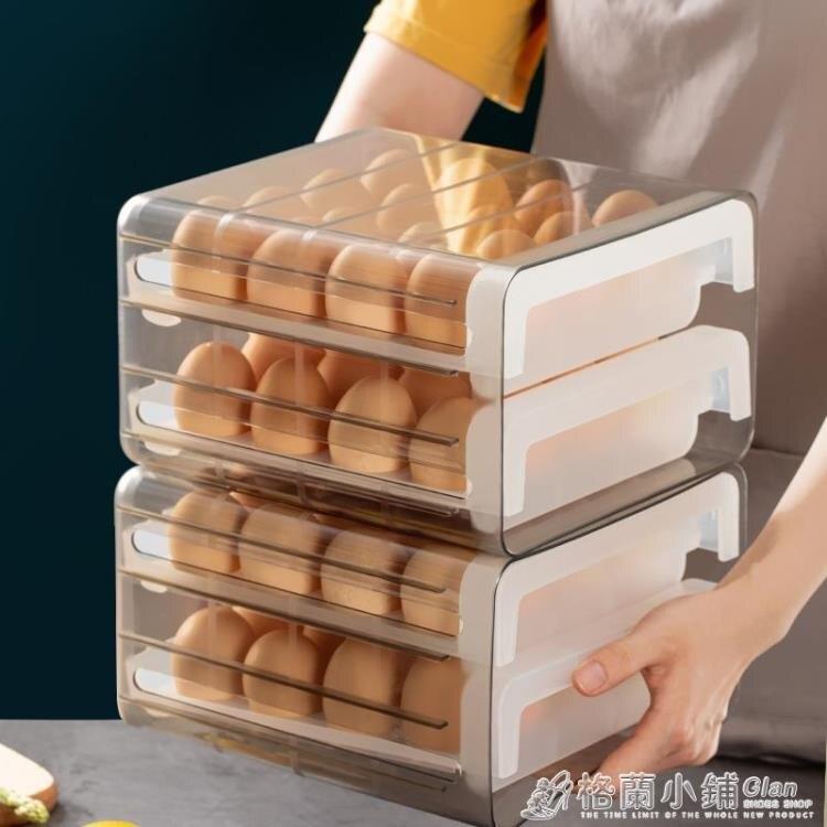 雙層雞蛋收納盒家用裝放雞蛋格收納盒子防震防摔保鮮廚房蛋架蛋托ATF 四季小屋