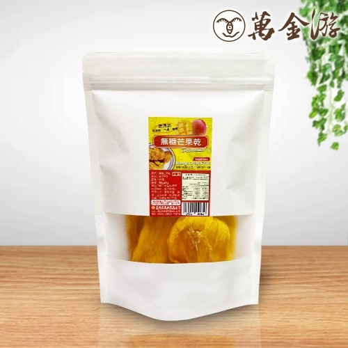 萬金游 無糖愛文芒果乾(小) 90g