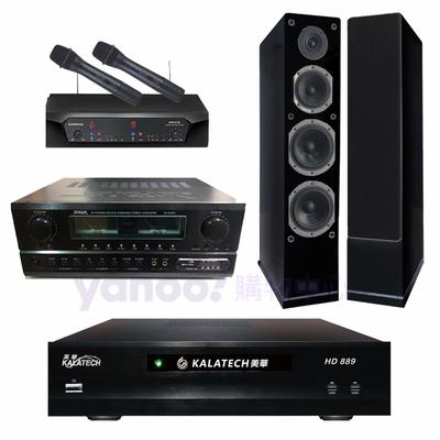 美華 HD-889+SA-830U+CHIAYO NDR-2620+AS-168B(伴唱機3TB+卡拉OK套組)